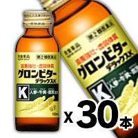 【第2類医薬品】グロンビターデラックス K 100ml×30本4987156000831