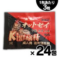 【第2類医薬品】 日本医薬品製造 金丹精 3粒×24包 (お取り寄せ品) 4980716790166