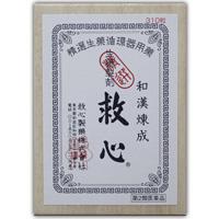 【第2類医薬品】 救心 310粒 4987061015760