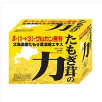 【送料無料!】 たもぎ茸の力 42ml×30袋(お取り寄せ品) 4937068000320