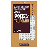 【第2類医薬品】 小粒タウロミン 2700錠 4987067247905