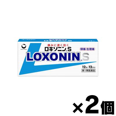 第1類医薬品 メール便送料無料 税制対象 NEW ARRIVAL ロキソニンS 贈り物 4987107610867 12錠×2個セット