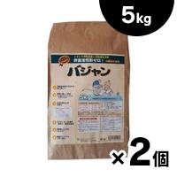 【送料無料】 界面活性剤ゼロ洗剤 バジャン5kg×2個(お取り寄せ品) 4582127411069*2