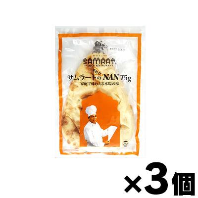 サムラートのNAN(ナン) 75g×3枚  4560371080286*3