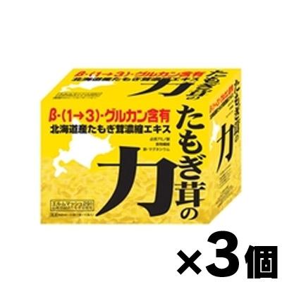 【送料無料!】 たもぎ茸の力 42ml×30袋×お得な3個セット (お取り寄せ品) 4937068000320*3