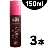 【送料無料】ナンナ ピュアシルクローション 150mL (保湿化粧水)×3本(お取り寄せ品) 4582127417078*3