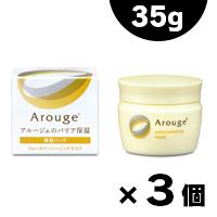 【送料無料!】 アルージェ ウォータリーシーリングマスク 35g×3個セット (お取り寄せ品) 4987305954411*3