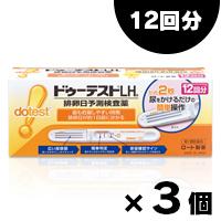 初売り 第1類医薬品 送料無料 トレンド ドゥーテストLHa 3個セット 4987241147205 12回