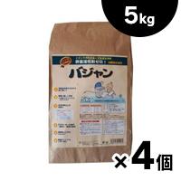 【送料無料】界面活性剤ゼロ洗剤 バジャン5kg×4個(お取り寄せ品) 4582127411069*4