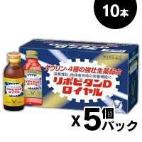(クーポンあり!) リポビタンD ロイヤル 100ml×50本(お取り寄せ品) 【第3類医薬品】 4987306068179*5
