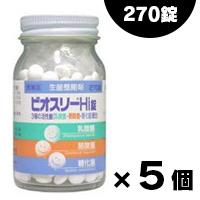 (クーポンあり!) 【送料無料】東亜新薬 ビオスリーHi錠 270錠×5個 4512701100003*5