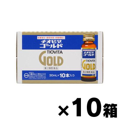 【第2類医薬品】 チオビタゴ-ルド 10本×10箱 4987117437355*10