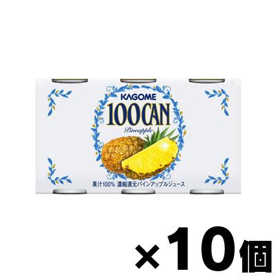 カゴメ 100CAN パインアップル 160g缶×6本×10個 (2ケース60本) 【お取り寄せ品】 4901306083901*10