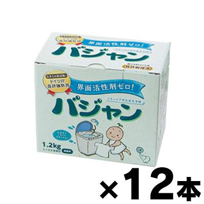 (クーポンあり!) 【送料無料】 界面活性剤ゼロ洗剤 バジャン1.2kg×12個(お取り寄せ品) 4582127411038*12