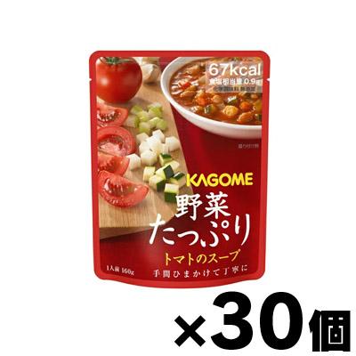 【送料無料!】 カゴメ 野菜たっぷりトマトのスープ 160g×30個 (お取り寄せ品) 4901306047729*30