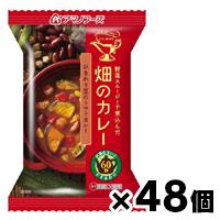 【送料無料】 アマノフーズ 畑のカレー ひきわり豆のトマトカレー 39g×48個セット 4971334783708*48