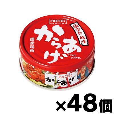【送料無料!】ホテイ からあげ旨辛たれ味 60g×48個 4902511011895*48