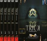 全巻セット【送料無料】【中古】DVD▼TRICK トリック Troisieme partie(5枚セット)第1話~最終話▽レンタル落ち