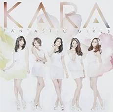 CD 格安 価格でご提供いたします 音楽 KARA GIRLS FANTASTIC WEB限定 中古