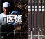 全巻セット【送料無料】【中古】DVD▼医龍 Team Medical Dragon 2(6枚セット)第1話~第10話 最終話▽レンタル落ち