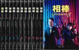 全巻セット【送料無料】【中古】DVD▼相棒 season 8 シーズン(11枚セット)第1話~最終話▽レンタル落ち