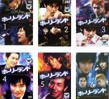 全巻セット【中古】DVD▼ホーリーランド(6枚セット)第1話~第13話▽レンタル落ち