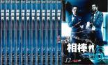 全巻セット【送料無料】【中古】DVD▼相棒 season6 シーズン(12枚セット)▽レンタル落ち