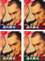 全巻セット【送料無料】【中古】DVD▼仕掛人 藤枝梅安(4枚セット)1、2、3、4▽レンタル落ち 時代劇