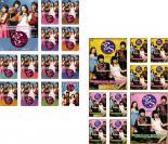 全巻セット【送料無料】【中古】DVD▼宮 クン(23枚セット)宮 Love in Palace 全12巻+宮1.5+宮S Secret Prince 全10巻【字幕】▽レンタル落ち 韓国