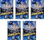 全巻セット【送料無料】【中古】DVD▼水球ヤンキース 完全版(5枚セット)第1話~第10話 最終▽レンタル落ち