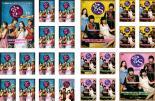 全巻セット【送料無料】【中古】DVD▼宮 クン(23枚セット) 宮 Love in Palace ディレクターズ・カット 全12巻 + 宮1.5 + 宮S Secret Prince 全10巻【字幕】▽レンタル落ち 韓国