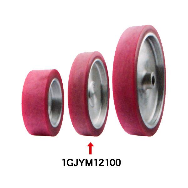 MIZUNO ミズノ ピッチングマシン 交換ホイール 320mm (硬式用) 1GJYM12100【02P03Dec16】