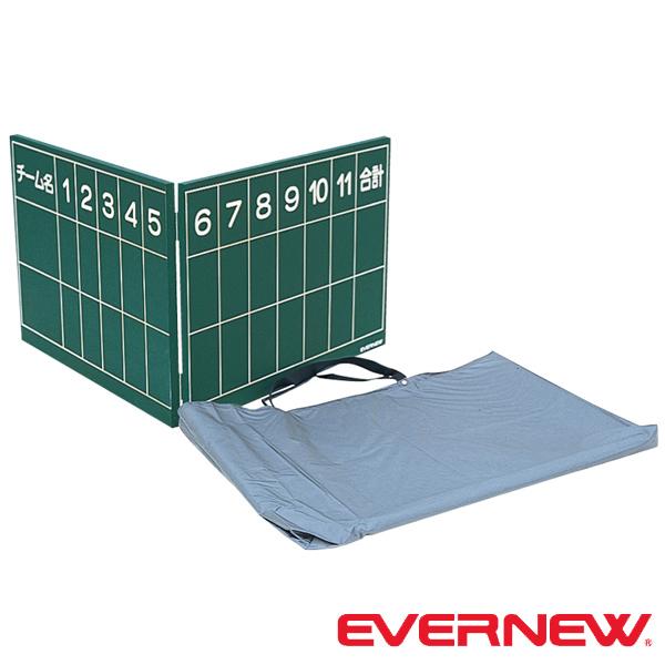 エバニュー (EVERNEW) 野球用スコアボード折りたたみS EKC073 【02P03Dec16】