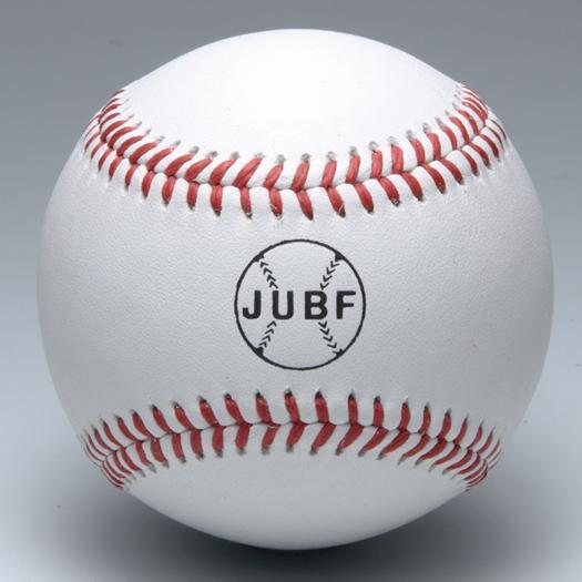MIZUNO ミズノ 硬式野球ボール ビクトリー 大学試合球 (J.U.B.F) (1ダース/12球入り) 1BJBH11000【02P03Dec16】