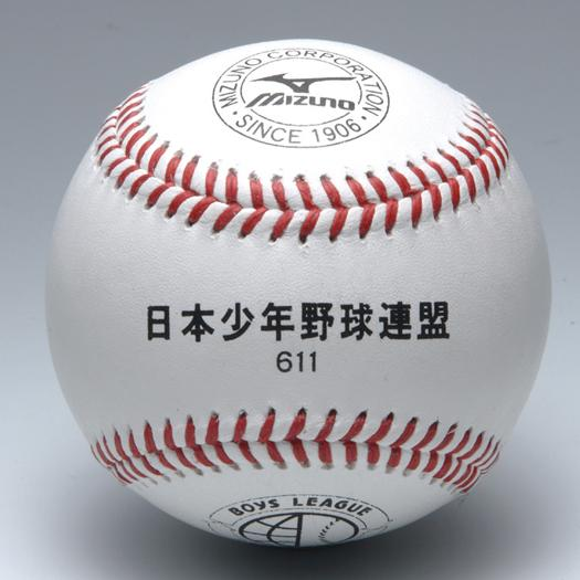 MIZUNO ミズノ 少年硬式野球ボール 日本少年野球連盟611 ボーイズリーグ試合球 (1ダース12球入り) 1BJBL61100【02P03Dec16】