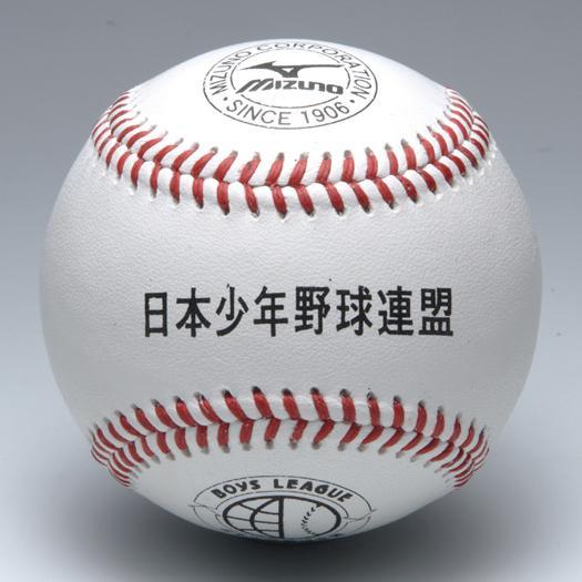 MIZUNO ミズノ 少年硬式野球ボール 日本少年野球連盟 ボーイズリーグ試合球 (1ダース12球入り) 1BJBL71100【02P03Dec16】