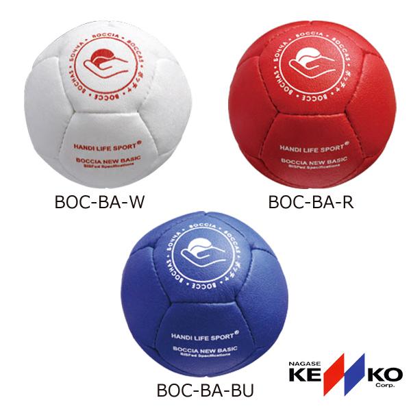値下げ パラリンピック正式種目 送料無料カード決済可能 ハンディライフ社製 ボッチャ ケンコー ボッチャベーシックボール 1個 正式種目 パラリンピック 02P05Nov16 ニュースポーツ BOC-BA-WRBU