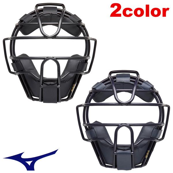 購入 送料無料 MIZUNO 驚きの値段 ミズノ 1DJQH120 02P03Dec16 硬式用マスク