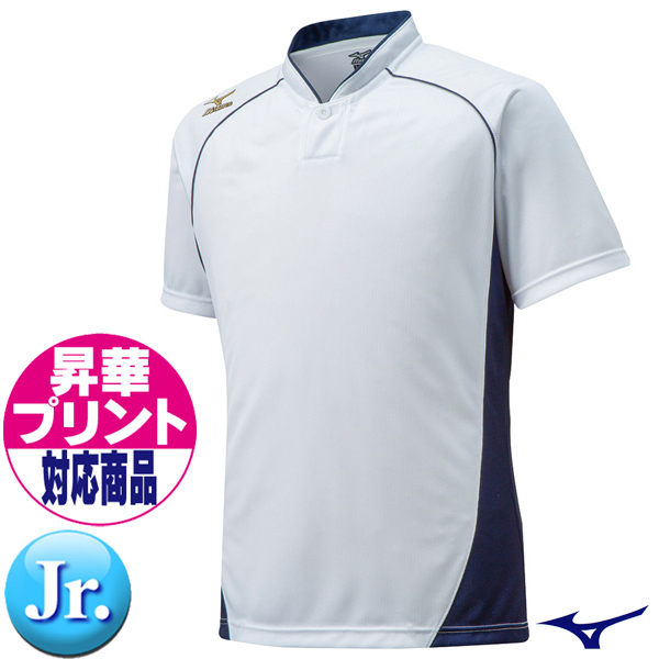 大人のデザイン連動の新ジュニアベースボールシャツ 光沢素材が輝きを放つ一品 昇華プリント対応 MIZUNO ミズノ NEW ARRIVAL ベースボールシャツ ハーフボタン 02P03Dec16 小衿タイプ ホワイト×ネイビー ジュニア 12JC6L1214-S 注目ブランド