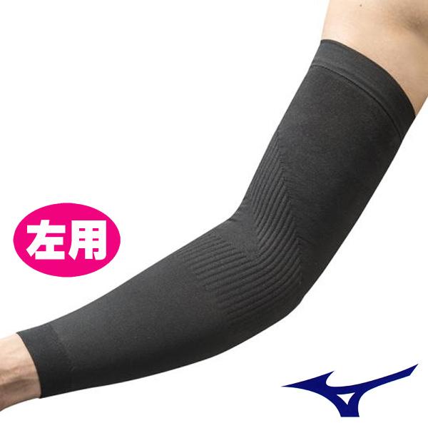 ■着けるだけで肩 肘をサポート MIZUNO ミズノ 野球専用ベースボールサポーター 2020 02P03Dec16 左用 海外並行輸入正規品 12JY5X0309