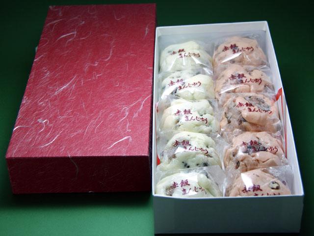 ごま風味 売買 即納最大半額 塩味のお赤飯 山菜 が入った万寿 赤飯 10個 まんじゅう 山菜万寿 赤飯万寿