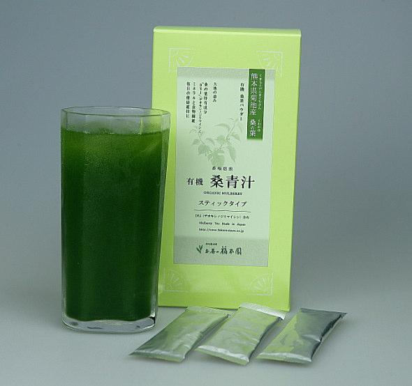 便秘改善やダイエット効果 AL完売しました。 糖尿病予防などの効能熊本県菊池産 新品未使用正規品 有機100%桑の葉使用 スティックタイプ 桑青汁