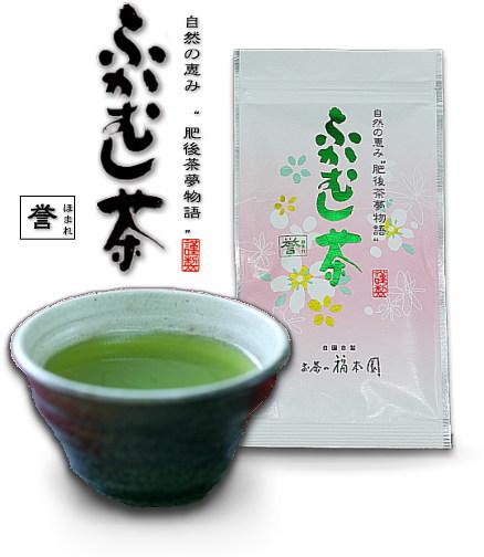 メーカー公式ショップ 《新茶予約》 国内送料無料 誉れ高きふかむし茶の逸品 深蒸し茶 誉 ~ ほまれ