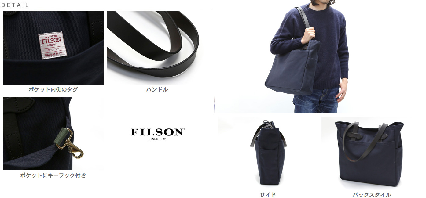 菲尔森和菲尔森手提包手提包 70260