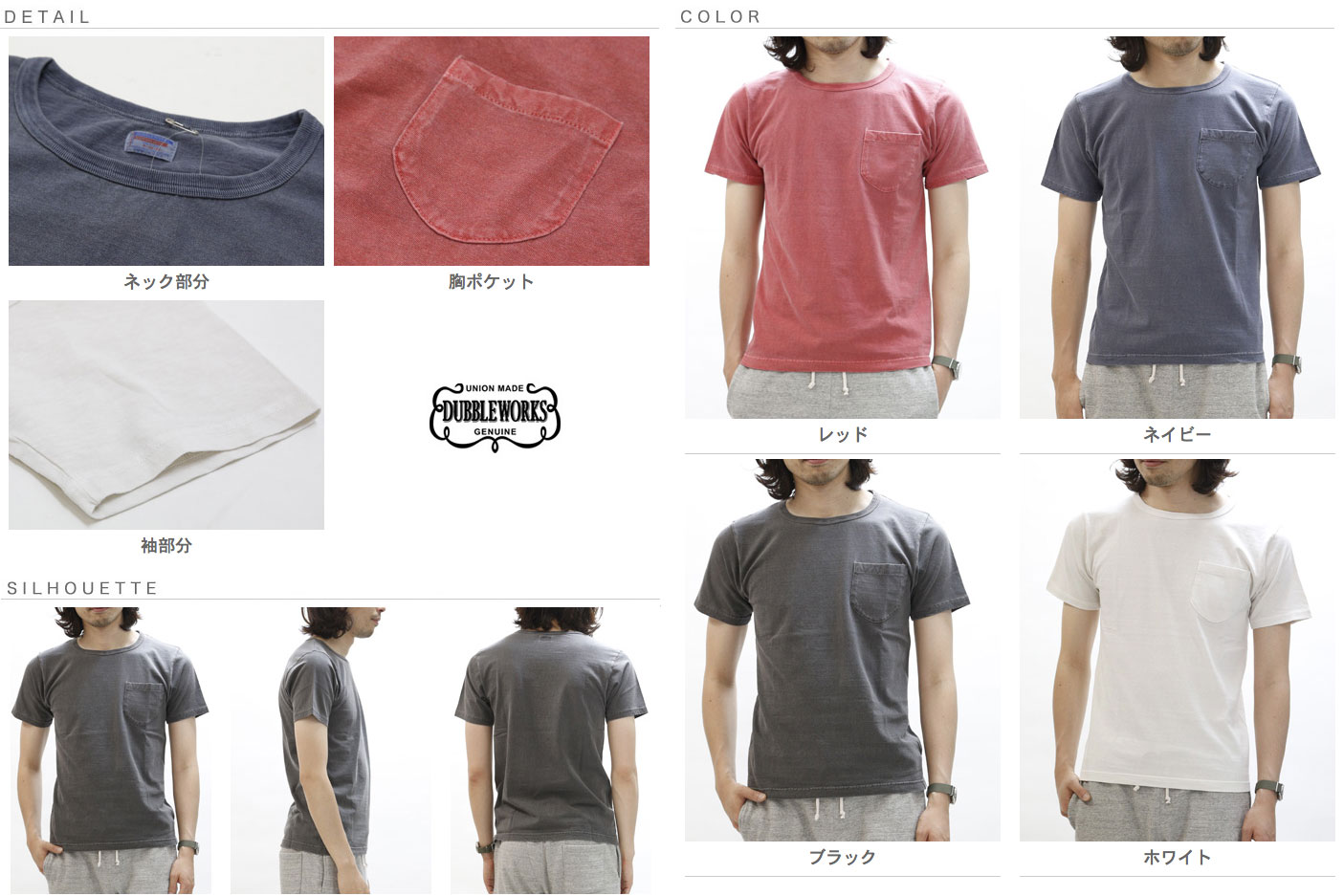 DUBBLEWORKS / double works pocket T shirt pigment day