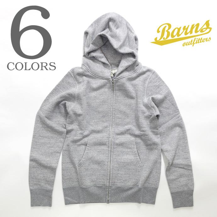 BARNS outfitters バーンズ ダブルジップ ジップパーカー 吊り編み裏毛 br-4931
