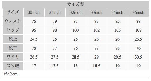 仓储/仓库多: 900 锥形修身牛仔裤