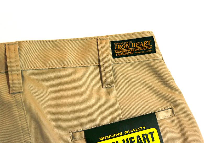 IRON HEART/aianhatoserubitchikorudomasewakutorauza 717