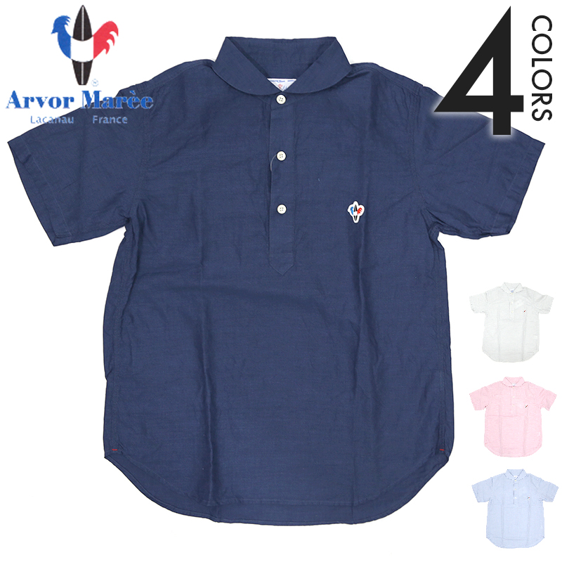 Arvor Maree/アルボーマレー ドビーシャンブレー 半袖プルオーバーシャツ