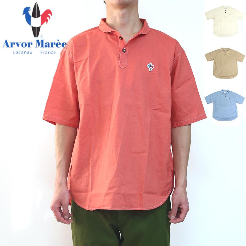 Arvor Maree/アルボーマレー プチセーラーポロシャツ(Co/Li Sheeting Solid)